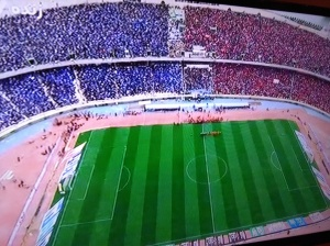 Azadi Stadium - Tehran