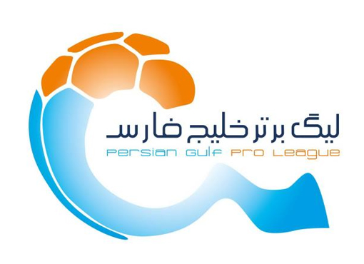 Iran Pro League, week 4. Tractor win Tabriz derby, FC Mashhad waste 3 points