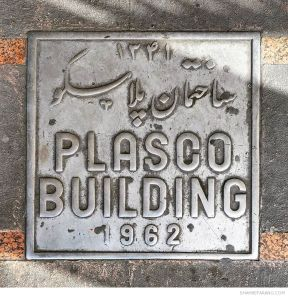 Plasco, Tehran